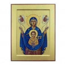 Obraz/Ikona Matka Boża Rozwiązująca Węzły 13 x 17 cm