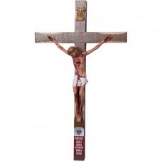 Krzyż Pasyjny 21 cm